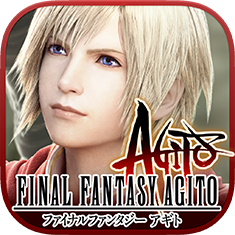 『FINAL FANTASY AGITO』