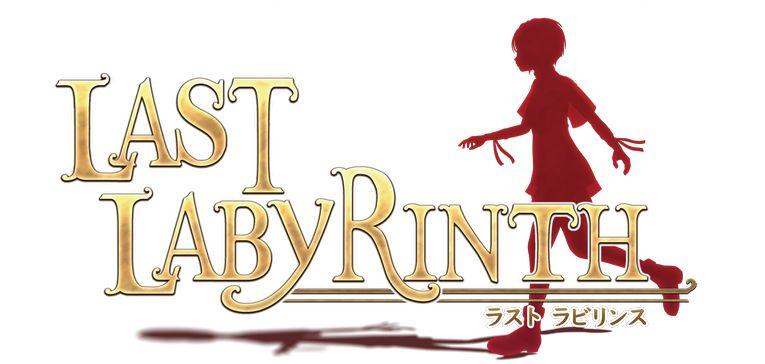 Last Labyrinth(ラストラビリンス)