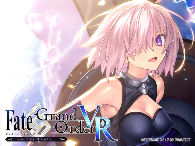 Fate/Grand Order VR Feat. 玛修·基列莱特